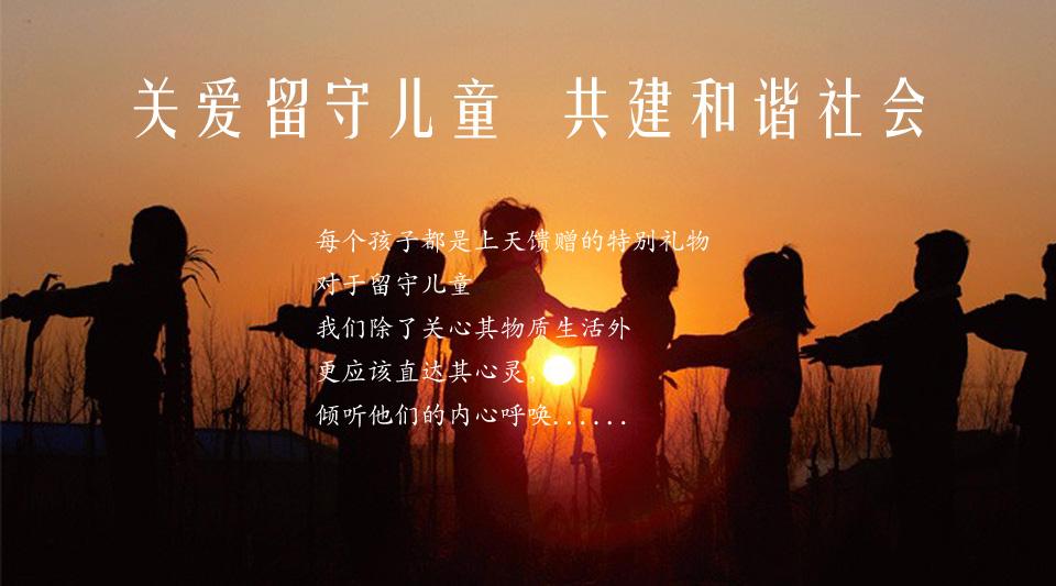 金沙国际娱乐官网