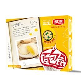 原味奶黄包