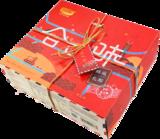 鹏城礼粽礼盒粽