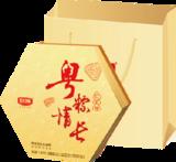 粤粽情长礼盒粽