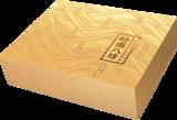 岭南八珍礼盒粽