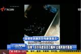深圳沃尔玛被曝过期肉制作熟食 盘点沃尔玛平台安全事件